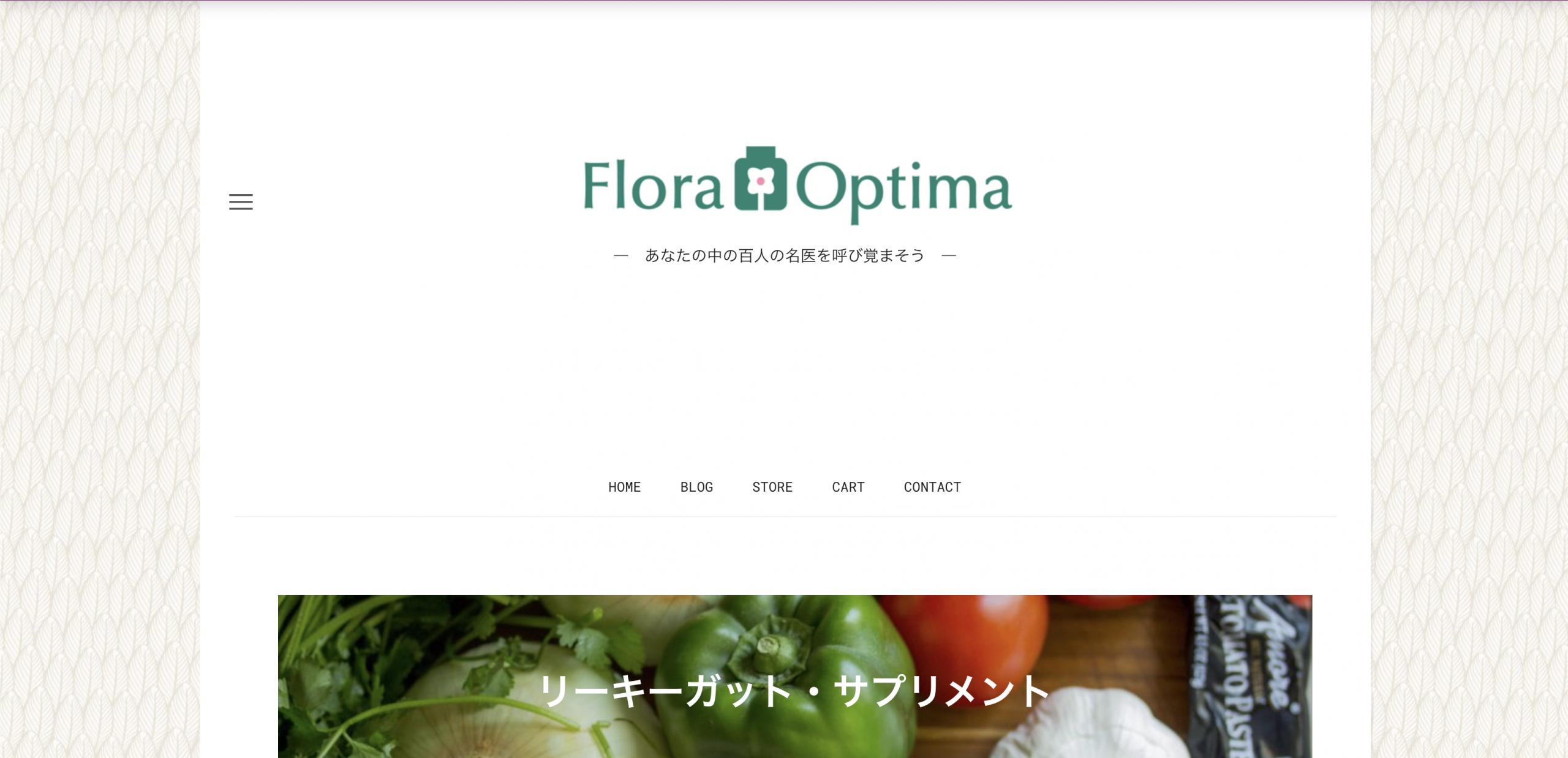 floraoptimashop